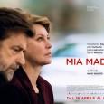 """Giovedì 16 aprile alle ore 18.30 e alle 21, il  Cinema Teatro Nuovo di Varese, in collaborazione con Filmstudio'90, è lieto di presentare il nuovo film di Nanni Moretti: """"Mia Madre"""", con Margherita Buy, Nanni Moretti, John Turturro."""
