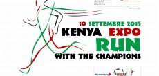 """Giovedì 10 settembre 2015, avrà luogo il primo evento running nella storia delle esposizioni universali! Africa&Sport, in collaborazione con il Kenya, EXPO, Stramilano ed Athletics Kenya, organizzano la """"KENYA EXPO RUN"""", una gara internazionale FIDAL..."""