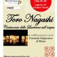 Martedì 6 agosto 2013 presso il laghetto del Giardino Ducale di Parma alle ore 21.00 si terrà la Cerimonia di Toro Nagashi,in collaborazione con laComunità Giapponese di Parma. Per il quinto anno consecutivola Biblioteca Internazionale […]