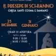 Nella Chiesa dei Santi Cosma e Damiano ci sarà l'apertura del presepe prevista per la notte di martedì 24 dicembre alle ore 1.00.