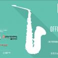 Il comune di Gallarate, Officina contemporanea e Il Melo Onlus presentano un weekend di musica nei luoghi della città, il 19, 20, 21 Settembre 2014. Il centro di Gallarate si trasformerà in un enorme […]