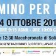 Sabato 4 ottobre a Lavena Ponte Tresa si terrà In cammino per la pace, un' iniziativa di solidarietà transfrontaliera promossa da diverse associazioni italo-svizzere e con la partecipazione di alcuni comuni del nostro paese, oltre […]