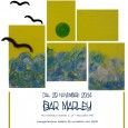 """Nasce """"A Modo Mio"""", il nuovissimo atelier della cooperativa Progetto Promozione Lavoro di Olgiate Olona (http://pplavoro.altervista.org/) per gli artisti diversamente abili. La coopertiva propone delle attività che porta bambini, giovani e adulti portatori di handicap […]"""