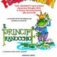 Domenica 26 luglio alle ore 21.00, in Piazza Cairoli ad Azzate, avrà luogo uno spettacolo di burattini per bambini organizzato dalla Pro Loco del paese, che come ogni anno celebrerà la festa locale di Sant'Anna. […]