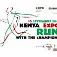 """Giovedì 10 settembre 2015, avrà luogo il primo evento running nella storia delle esposizioni universali! Africa&Sport, in collaborazione con il Kenya, EXPO, Stramilano ed Athletics Kenya, organizzano la """"KENYA EXPO RUN"""", una gara internazionale FIDAL […]"""