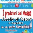 """Presso il Civico Museo Archeologico di Villa Mirabello, il 9 Ottobre 2016 si svolgerà anche quest'anno la """"Giornata Nazionale delle Famiglie al Museo"""", un evento che si pone come obbiettivo la scoperta di ben 750 […]"""