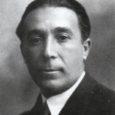 Sabato 28 gennaio, a Varese, si terrà la cerimonia di inaugurazioneper una nuova via in onore di Calogero Marrone, eroe varesino che fu capo dell'ufficio dell'Anagrafe di Varese durante il periodo di occupazione nazista. Marrone […]