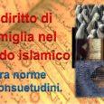 Al caffé Zamberletti di corso Matteotti 20 a Varese è in programma mercoledì 22 febbraio (ore 17.30) un'interessante conferenza sul diritto di famiglia islamico e sui suoi aspetti formali e sostanziali nei rapporti interpersonali. La […]
