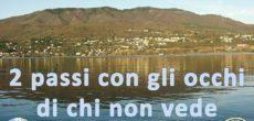 Domenica 30 aprile dalle ore le G.E.V. (Guardie Ecologiche Volontarie) del Parco del Campo dei Fiori organizzano, con il patrocinio del Comune di Varese, dei Lions e della Fondazione Comunitaria del Varesotto una passeggiata con […]