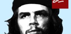 A cinquant'anni dall'assassinio di Ernesto Che Guevara, l'Associazione Svizzera-Cuba ha organizzato, a partire da sabato 23 settembre, una serie di eventi che si svolgeranno presso il Cinema Lux di Massagno (Svizzera), volti a commemorare lo […]