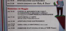 Varese Domenica 20 Maggio a Varese in Piazza della repubblica dalle 10.00 alle 19.00 si terrà l'evento promosso da Tutta un'altra festa : La fiera solidale dei missionari del Pime all'evento troverete stand con prodotti […]