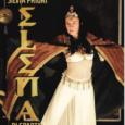 Dopo il grandissimo successo di pubblico e di critica della prima nazionale andata in scena lo scorso 1 giugno al Teatro di Varese come grande evento di apertura della XII edizione di Terra e […]