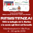 """Il Comune e la Biblioteca """"Antonia Pozzi"""" di Laveno Mombello hanno organizzato una serie di iniziative sul tema della Resistenza. Le iniziative sono previste nei giorni 11, 13 e 18 aprile. Giovedì 11 alle ore […]"""