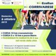 Dopo aver corso la Milano Marathon in staffetta nel mese di aprile, domenica 6 ottobre il Centro Gulliver sarà charity partner della 1° EcoRun CorriVarese, la prima Green Race organizzata da Campus Varese Runners. Nel […]