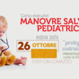 La Croce Rossa Italiana di Lomazzo (CO) vi aspetta sabato 26 ottobre alle ore 15:00 nella propria aula corsi (primo piano di via Milano 24, Lomazzo) per imparare con i suoi istruttori le Manovre Salvavita […]