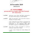 Domenica 10 novembre 2019 celebrazioni del 101° Anniversario della Giornata delle Forze Armate e dell'Unità Nazionale. Quest'anno, in occasione del 101° Anniversario della Giornata delle Forze Armate e dell'Unità Nazionale, le Celebrazioni del IV NOVEMBRE […]